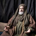 محمد حنفیه که بود ؟